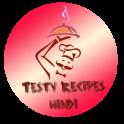 Testy Recipes In Hindi