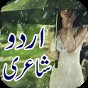 Urdu Poetry on Images