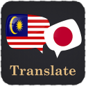 Malay Japanese Translator