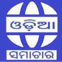 Odia News All Odisha Newspaper Sambad Live Fast