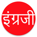 Learn Spoken English From Marathi