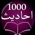 1000 Selected Ahadees in URDU - Hadees e Nabawi