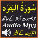 Surah Baqarah Android Audio
