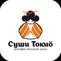 Суши Токио | Новороссийск