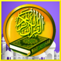 Hafalan Juz Amma Offline 2