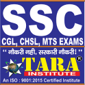 SSC Exam, SSC CGL Exams Preparation, SSC MTS & DEO