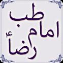 Tib E-Imam Reza A.S