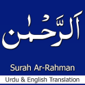 Surah Rahman In Urdu & English