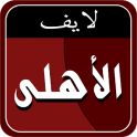 Ahly Live
