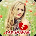 Sad Shayari Photo Frames