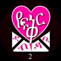 የፍቅር ደብዳቤ 2 ---- Ethiopian Love Letters 2