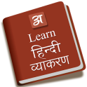 Learn hindi vyakaran