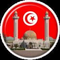 Adan tunisie