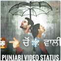 Punjabi Video Songs Status (Lyrical Videos) 2018