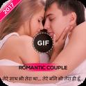 Romantic Couple GIF