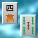Shisen 2 - HD