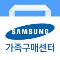 SFC Mall - 삼성가족구매센터