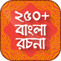 bangla rochona app contain bangla rochona somogro