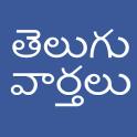 Telugu News