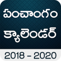Telugu Calendar Panchangam 2019