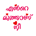 WAStickerApps -Malayalam Stickers And Status
