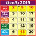 Telugu Calendar 2019 తెలుగు క్యాలెండర్ 2019