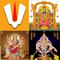 తెలుగు భక్తి గీతాలూ - 100+ Telugu God Audio Songs
