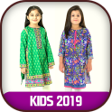 Girls Kurti Designs