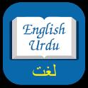English-Urdu Dictionary Offline