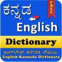 Dictionary: English -to- Kannada Offline & FREE!