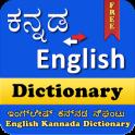 Dictionary: English -to- Kannada Offline & FREE!