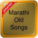 Marathi Old Songs