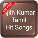 Ajith Kumar Tamil Hit Songs
