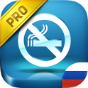 Гипноз Бросить курить PRO