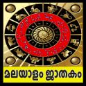 Malayalam Jathakam & Calendar