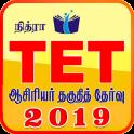 TET Tamil