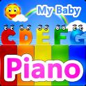 मेरा बच्चा पियानो