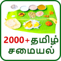 2000+ Tamil Food Recipes