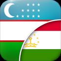 Тарҷумони Ӯзбекӣ-Тоҷикӣ