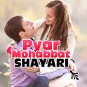 Pyar Mohabbat Shayari