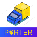 Porter - Hire trucks for every need