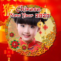 Chinese new year photo frame
