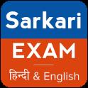 Sarkari Naukri, Sarkari Results, Govt Job in Hindi