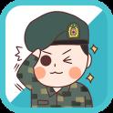 전역일 계산기 1위 - 곰신톡,군인누리,부사관,장교,군복무단축,여군
