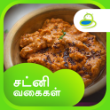 Chutney & Thuvaiyal Recipes in Tamil - Quick &Easy
