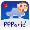PPPark! -駐車場料金 最安検索-