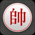 Chinese Chess - Best Xiangqi