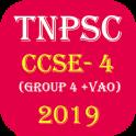 TNPSC Group 4, VAO - 2019