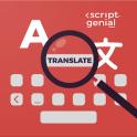 Translator Keyboard CosySay