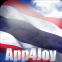 3D Thailand Flag Live Wallpaper